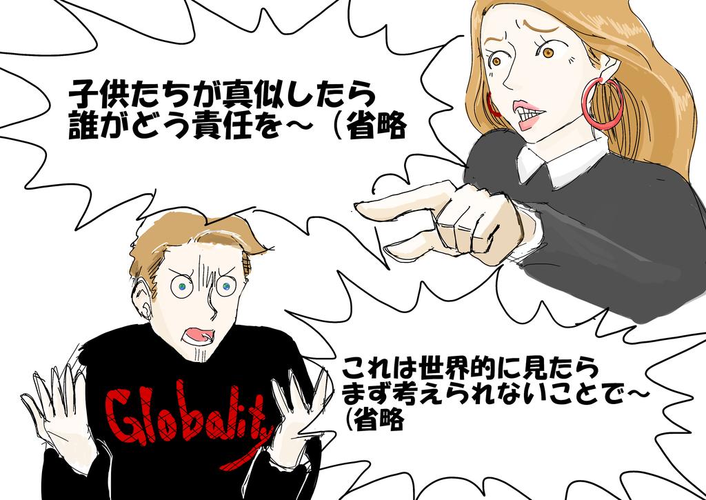 【しょうもないクレーム】テレビがつまらなくなってきたことから考える日本のバカ率の向上【攻撃的マイノリティ】