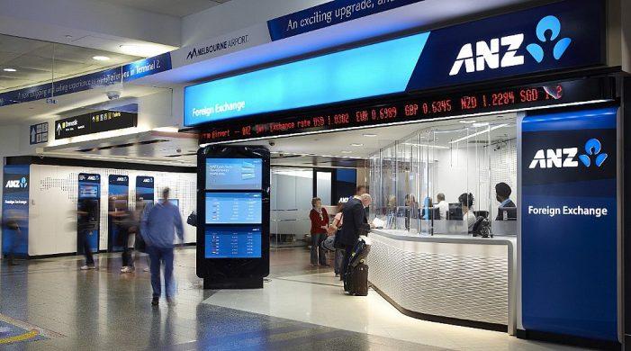 【海外送金】オーストラリアANZオンライン口座から海外の銀行への送金の仕方