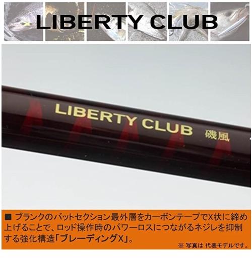 おすすめ万能竿(ダイワ(DAIWA) リバティクラブ磯風 K3-45)2