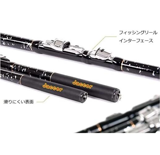 サビキ釣竿 おすすめ(Jaccer テレスコピッ3ク釣竿 3.6m)